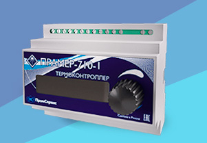 Electronic temperature controllers PRAMER-710 with weather compensation function